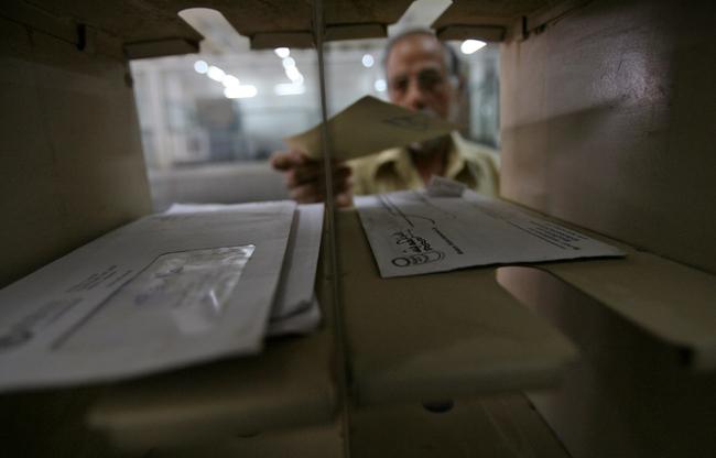 اطلاعیه مهم : مهلت ارسال نسخه کاغذی اظهارنامه های الکترونیکی تا پایان مرداد