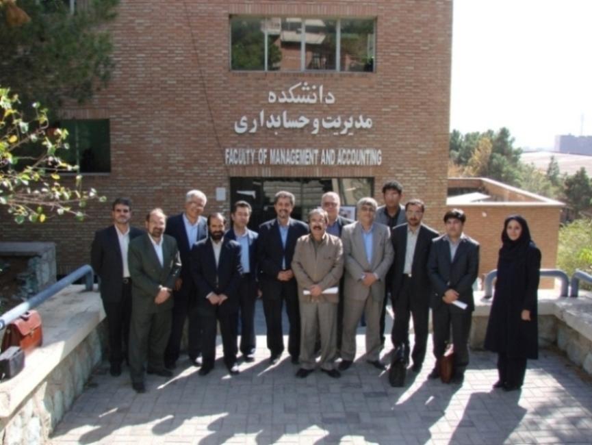 دانشکده مدیریت دانشگاه شهید بهشتی