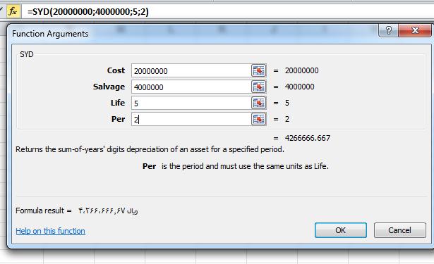 فرمول محاسبه استهلاک در اکسل
