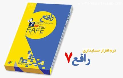 Rafe-7