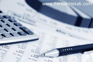 Accounting1 300×200