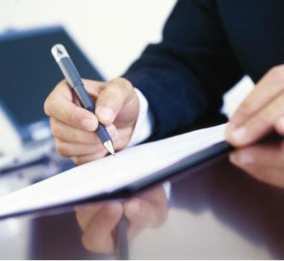 نوشتن دفاتر حسابداری