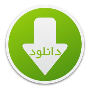 calender1393-download