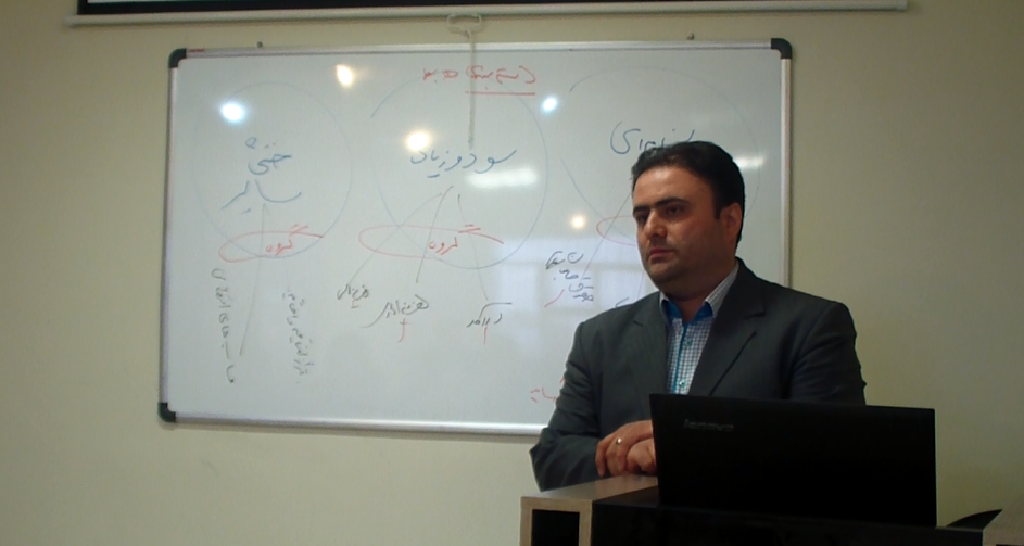 آموزشگاه حسابداری