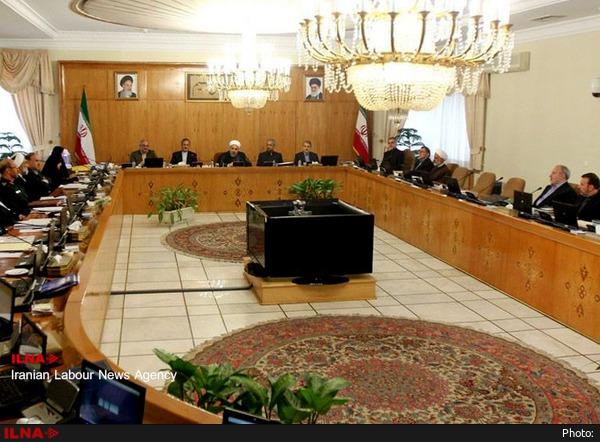 جلسه+هیات+دولت