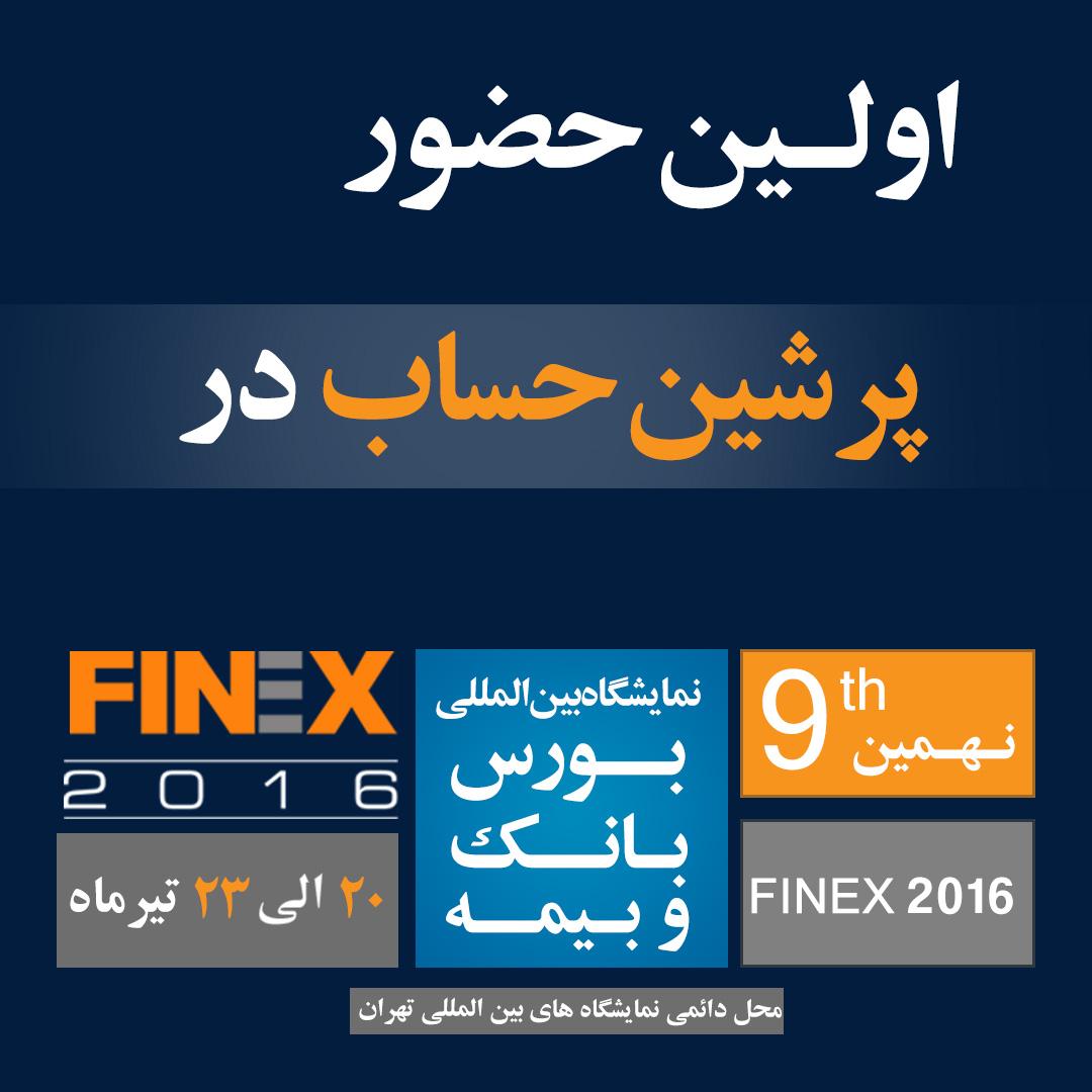 finex_insta