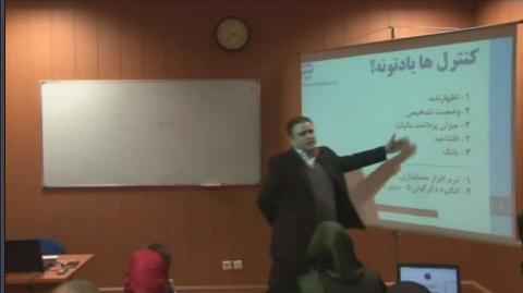 آموزش حسابداری ویدئویی: درس دوم (نحوه آنالیز محیط حسابداری)