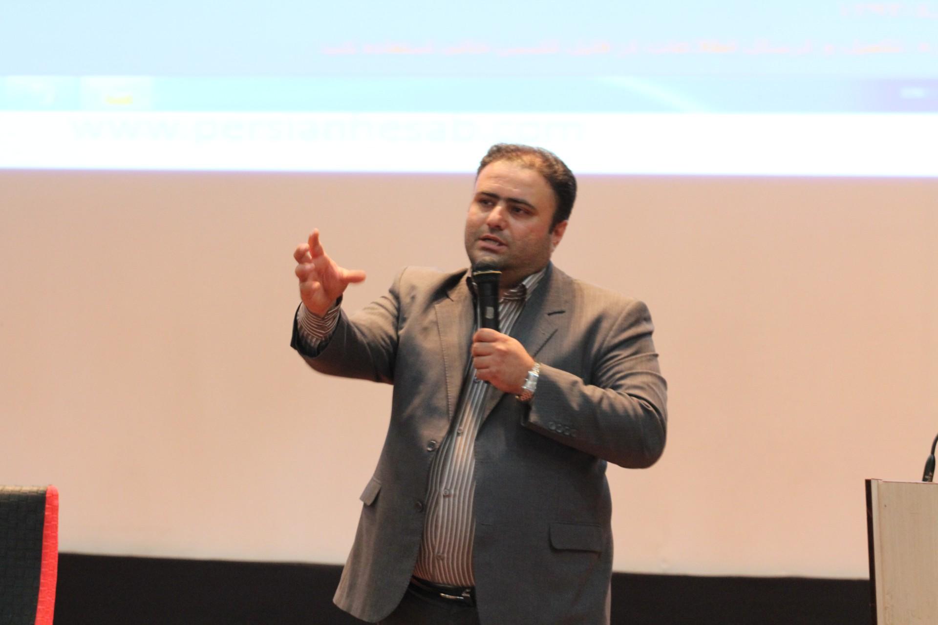 میثم حاجی محمدی