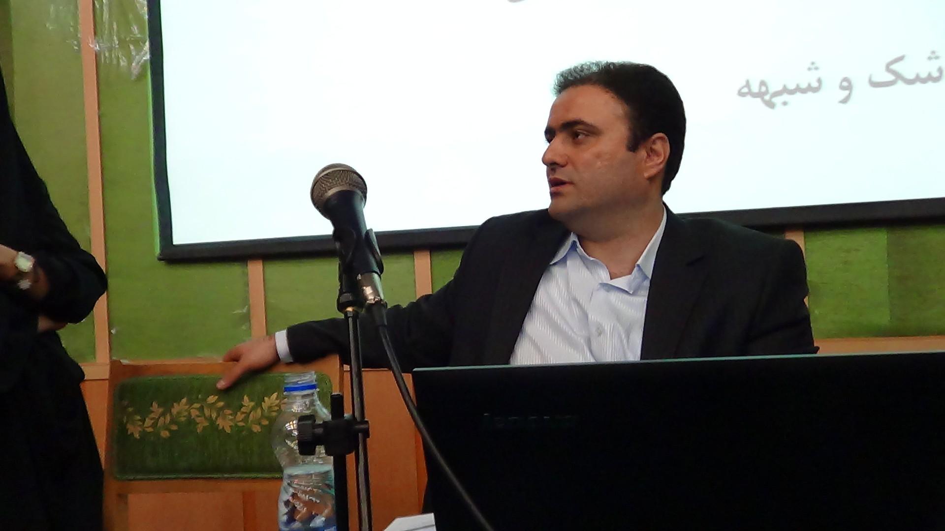 مشاوره مالیاتی تهران