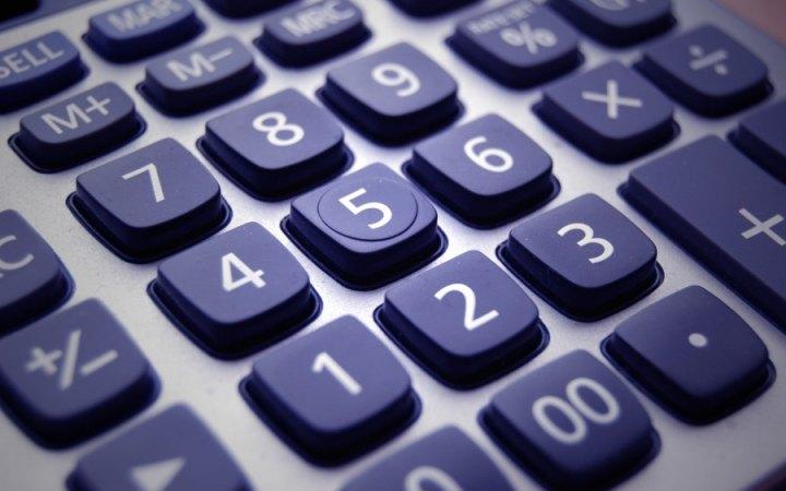تشخیص مالیات بر ارزش افزوده