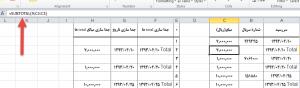 آموزش کاربردی حسابداری