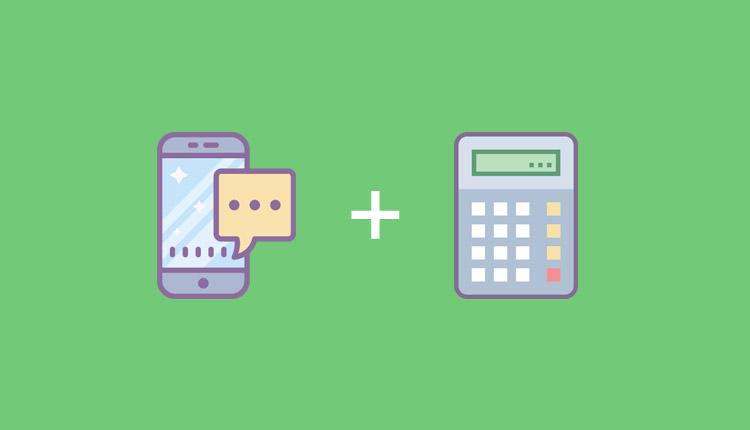 استفاده از پیامک در نرم افزارهای حسابداری