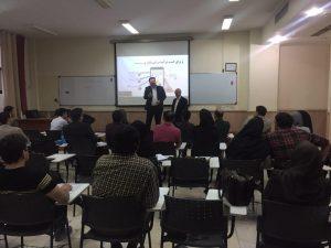 آموزش حسابداری کاربردی