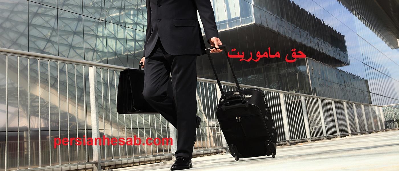 ETI_IMGwebsite_Baggage_1400x600px