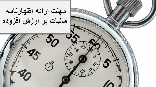 Stopwatch-653x367