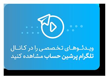 بنر کانال تلگرام
