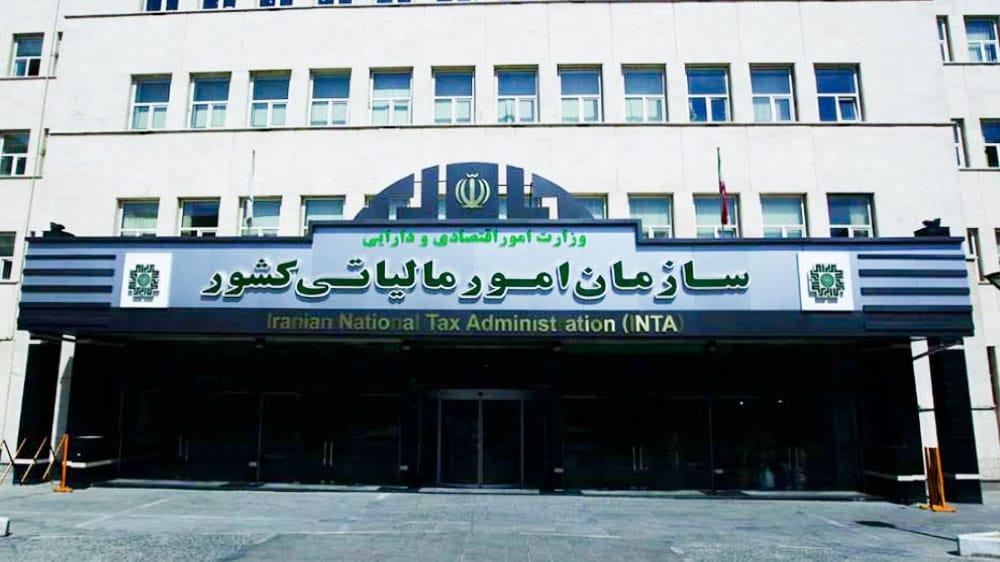 دانلود آییننامه ماده ۲۱۹ (اصلاحیه جدید)