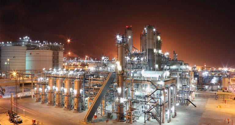 سامانه ثامن معاملات نفتی و پتروشیمی